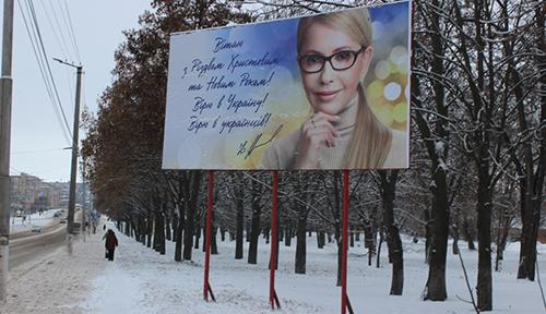 26.12.2018 Kropivnitskay Tumochenko